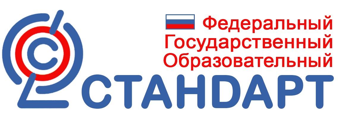 Персональный сайт - ФГОС ДО